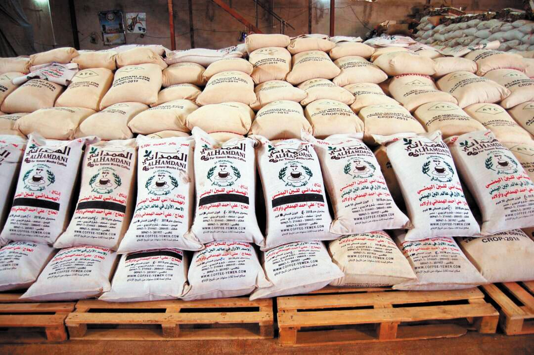 hamdani Yemeni coffee bags