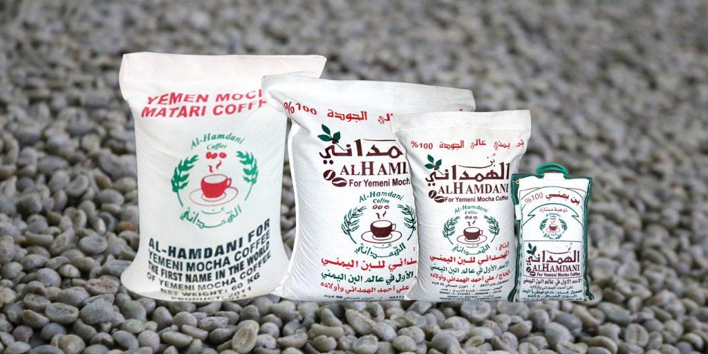 Al-Hamdani Mocha Producing and Exporting the Best Yemeni Coffee